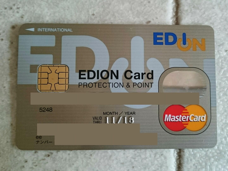 エディオンカードはnanacoチャージでポイントが付く モバイルsuica